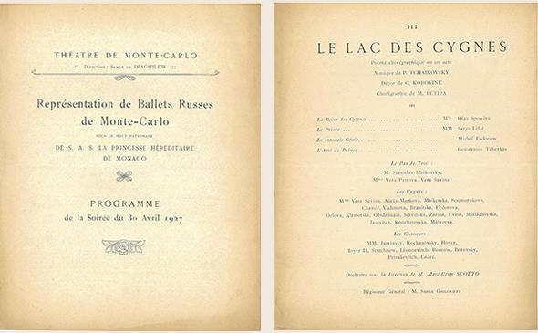 (左)表紙、(右)4ページ目(PRBRHP-090)