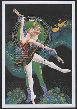 ナターリヤ・ベスメルトノワ(1941-2008)とミハイル・ラヴロフスキー(1941-) (ST-BL-73-5)