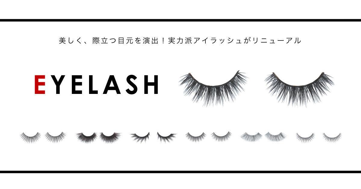 crp_eyelash_1200_630.jpg