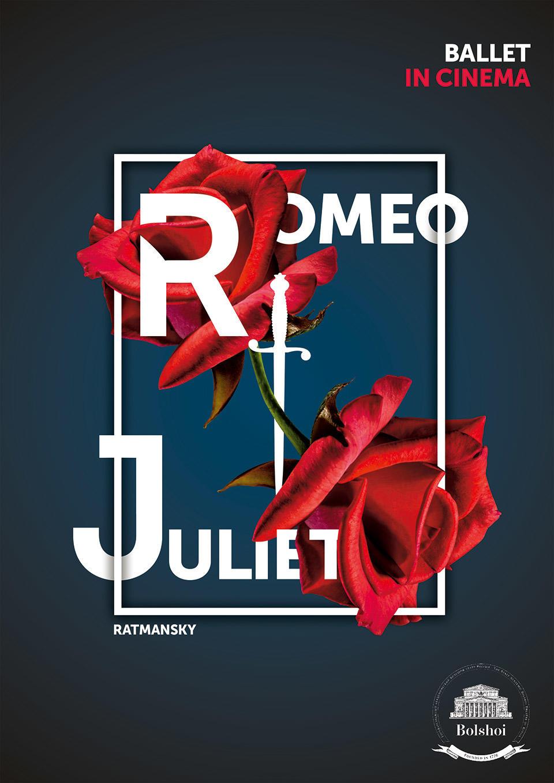 20180228_ロミオとジュリエット.jpg