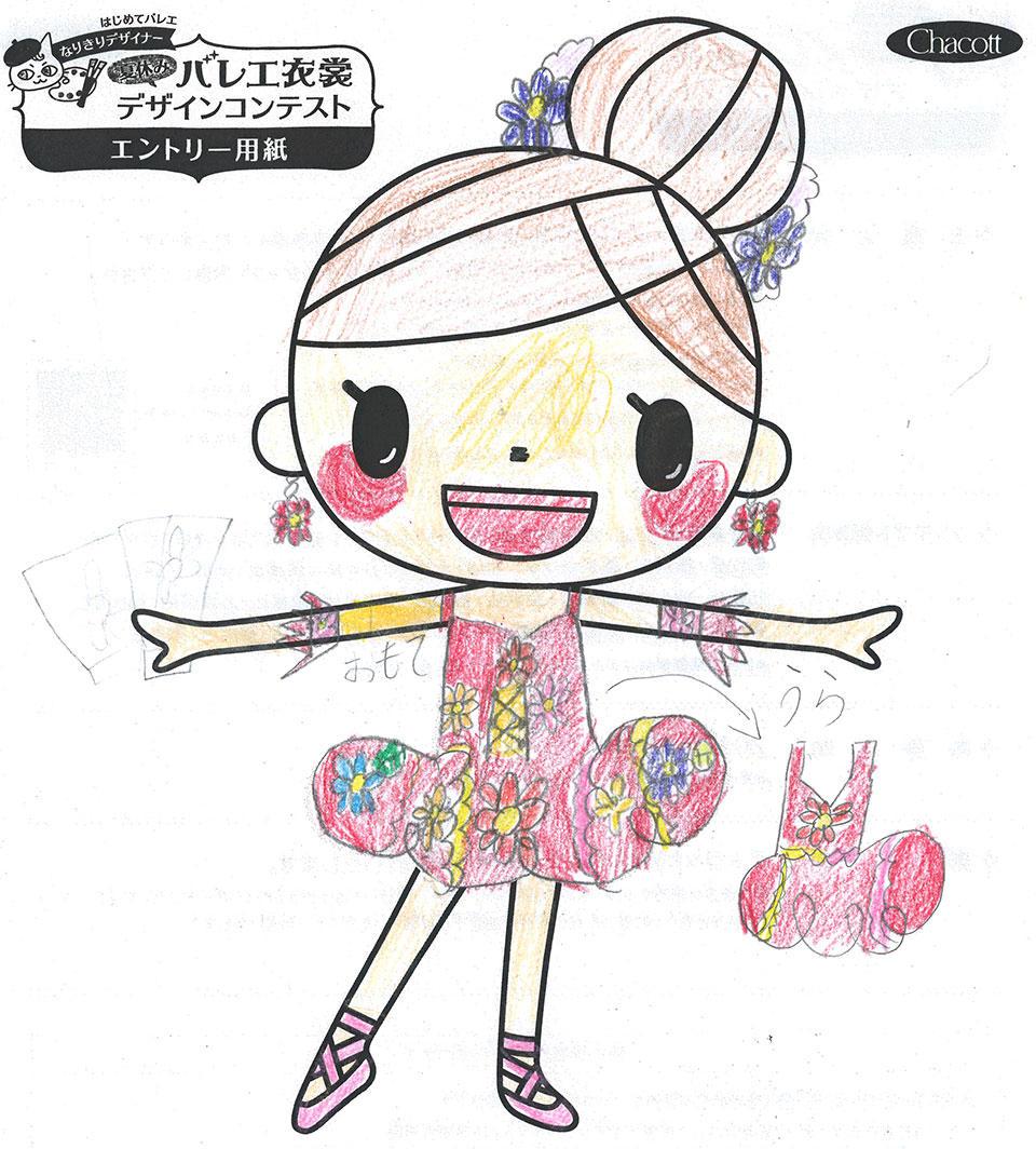 design2019_-matsuyama_002.jpg.jpg