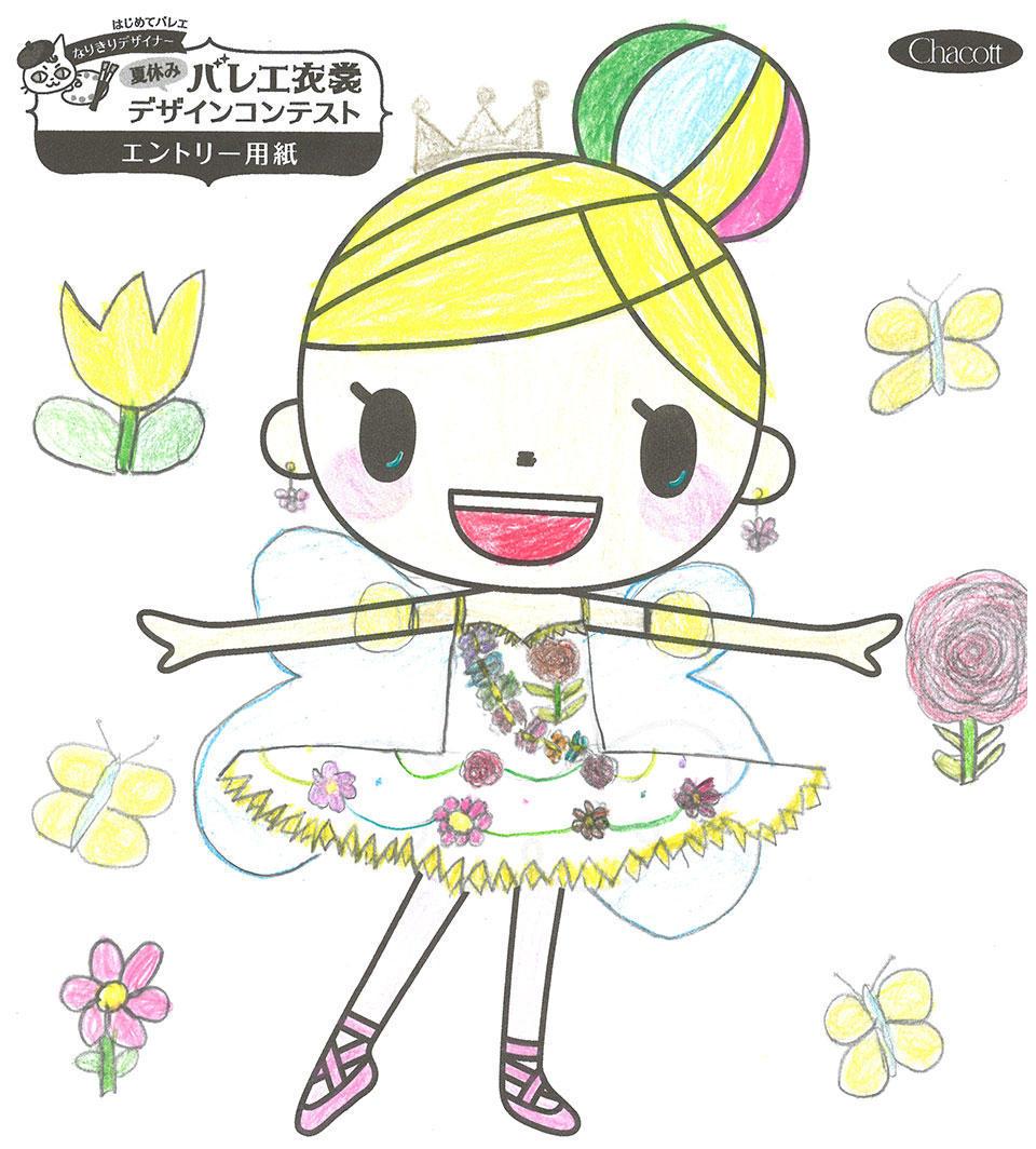 design2019_centerkita_074.jpg