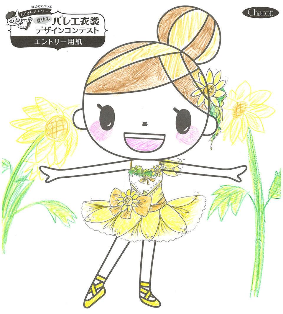 design2019_fukuoka_008.jpg