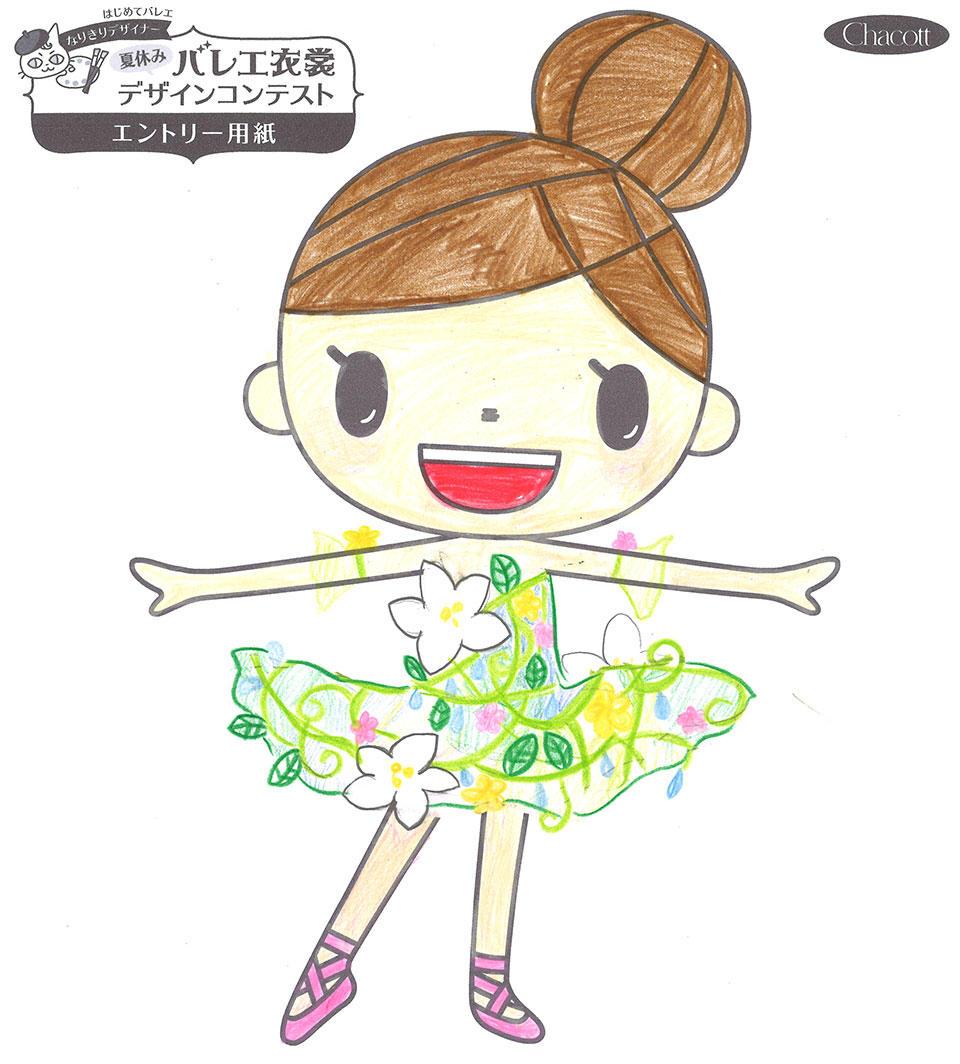 design2019_funabashi_052.jpg