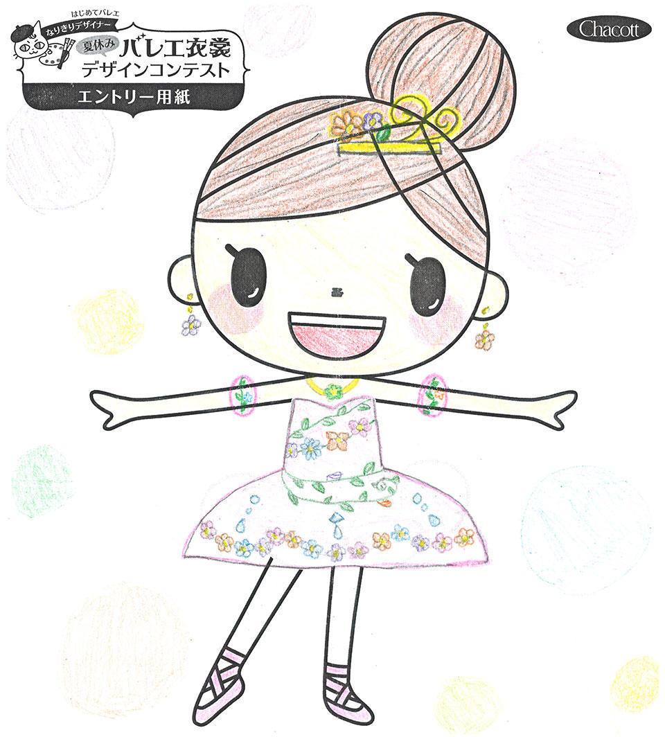 design2019_kumamoto_003.jpg