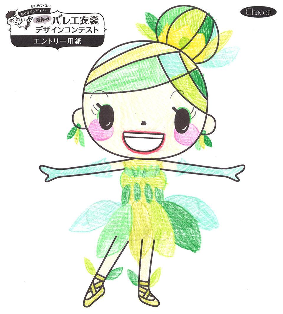 design2019_nagoya_011.jpg