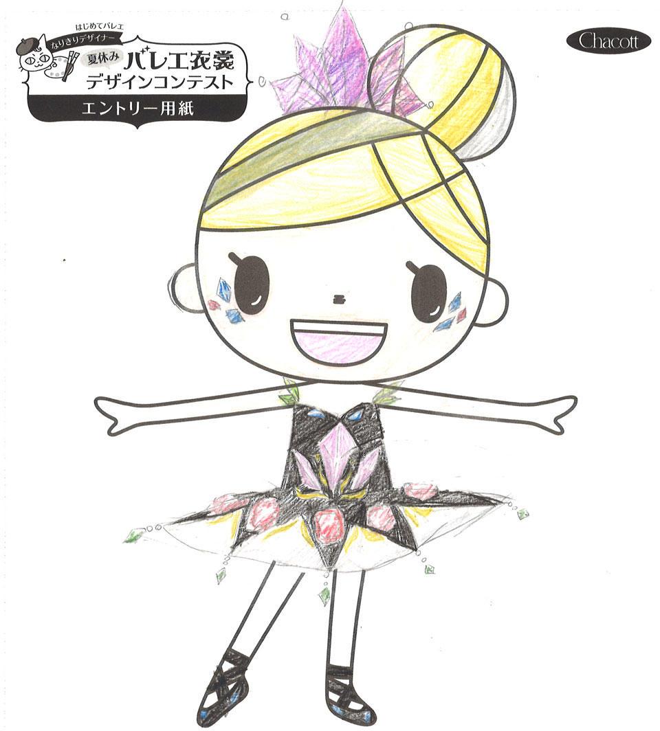 design2019_omiya_002.jpg