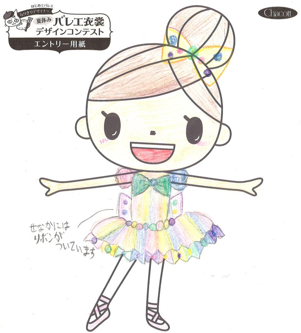 design2019_omiya_007.jpg