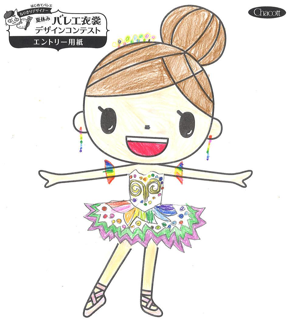 design2019_sendai_036.jpg