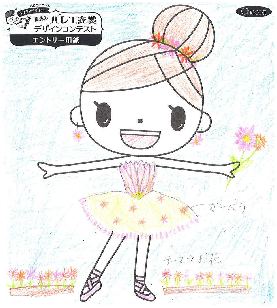 design2019_sendai_040.jpg