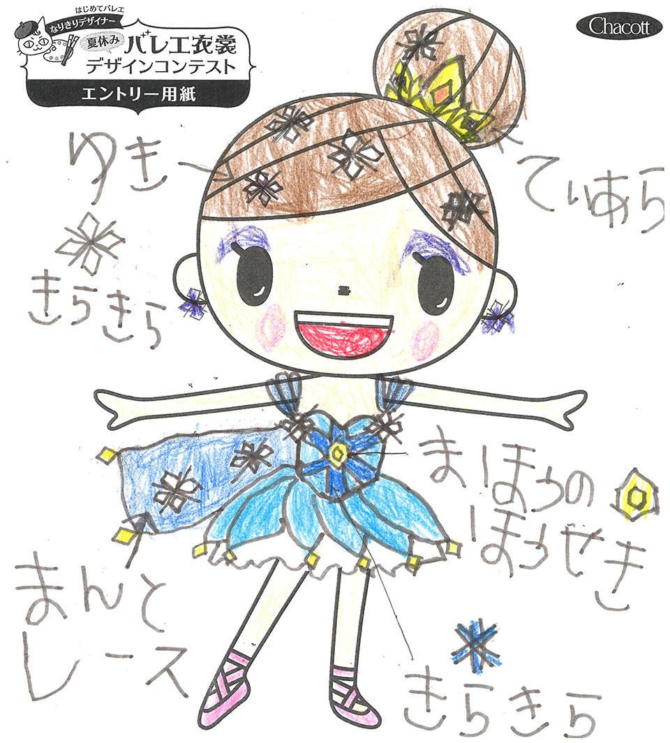 design2019_shibuya_026.jpg
