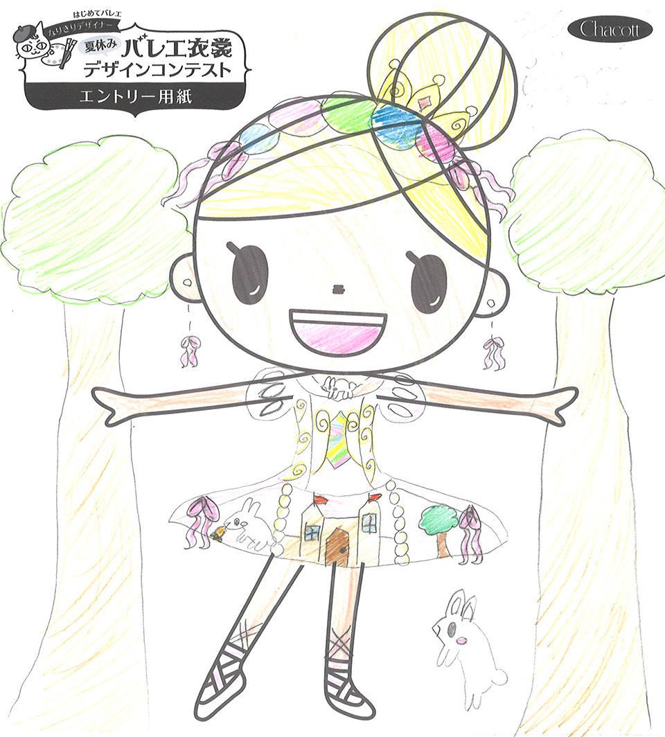 design2019_shizuoka_003.jpg