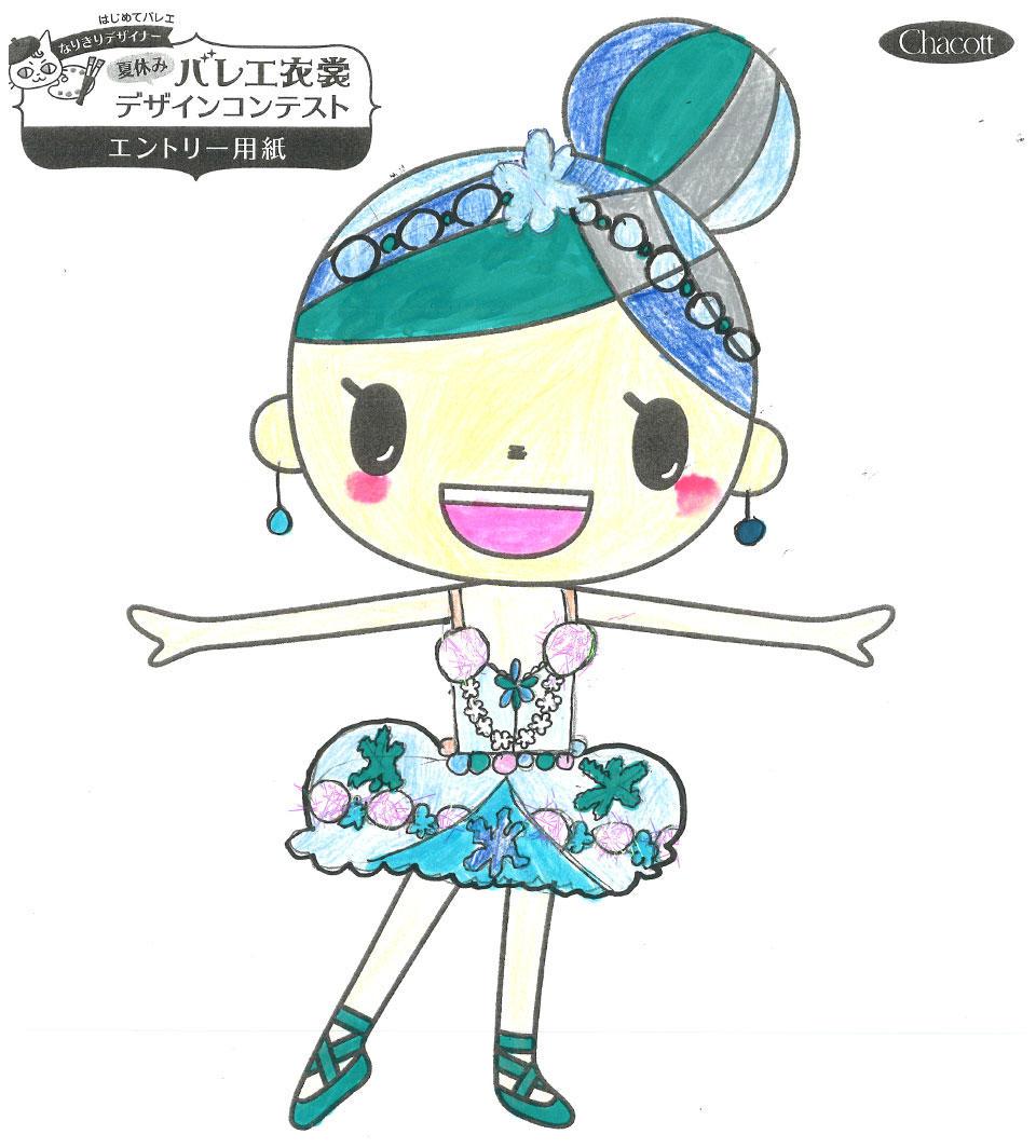 design_contest2018_hiroshima_023.jpg