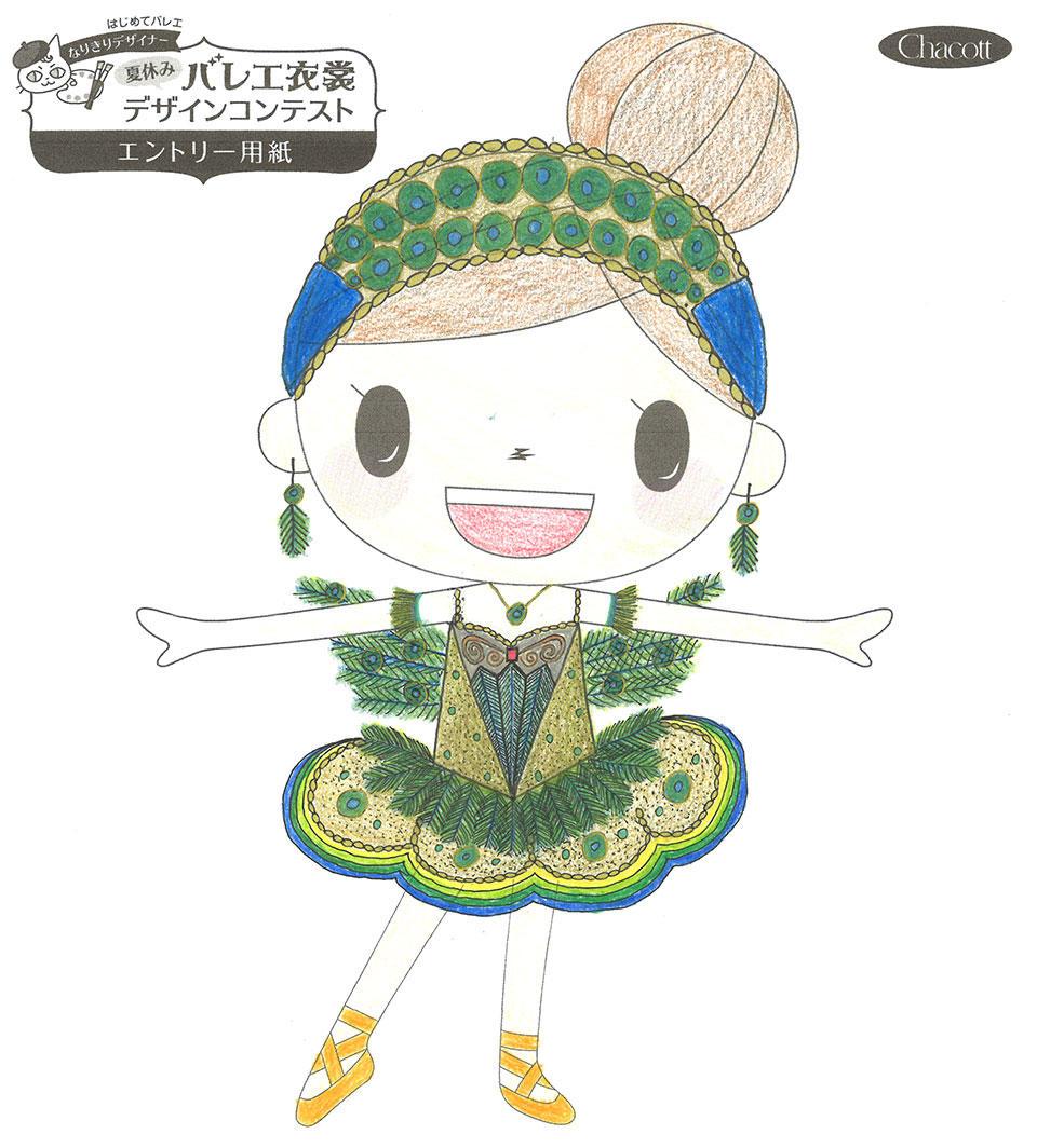 design_contest2018_ikebukuro_028.jpg