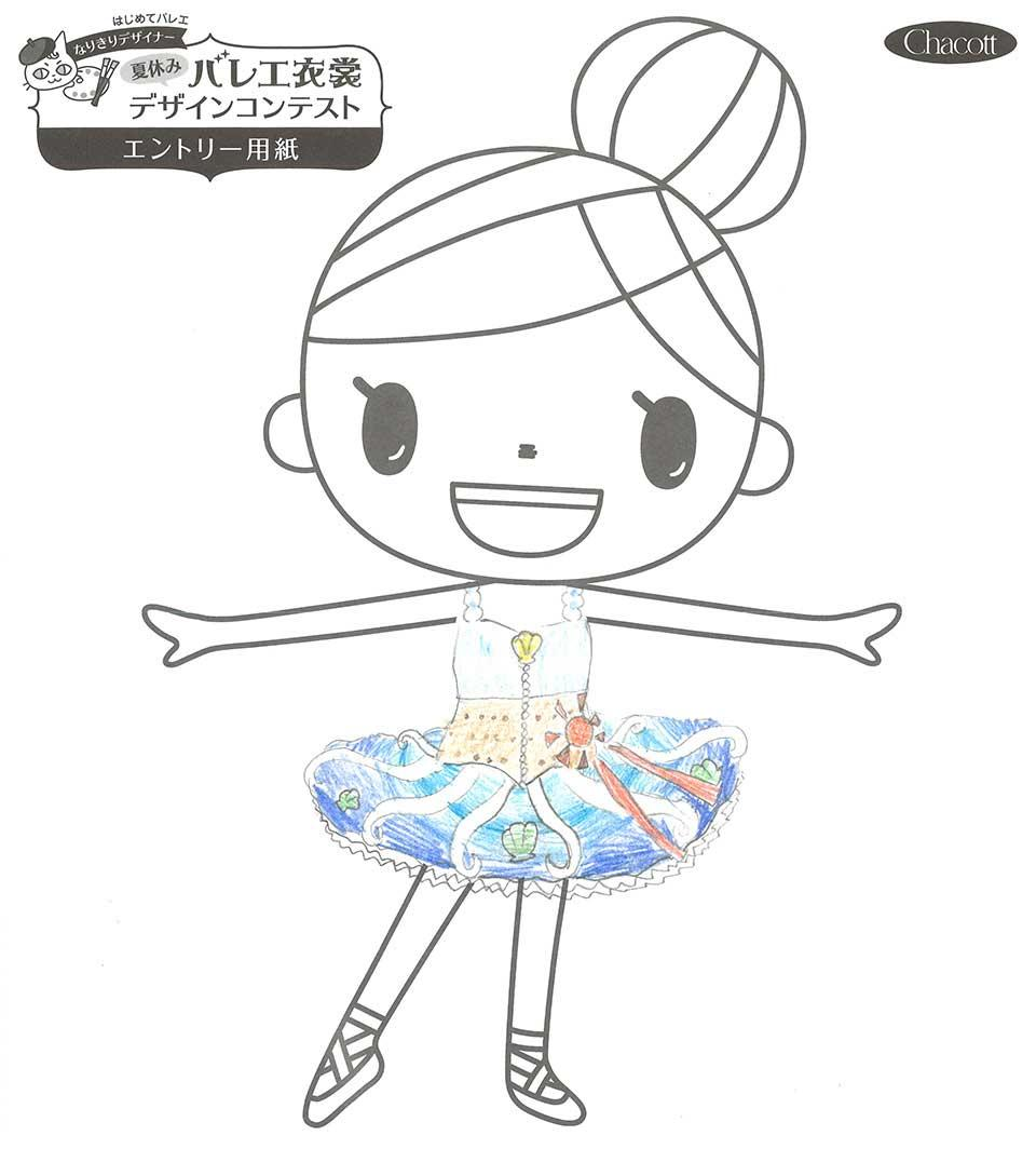 design_contest2018_kachidoki_011.jpg