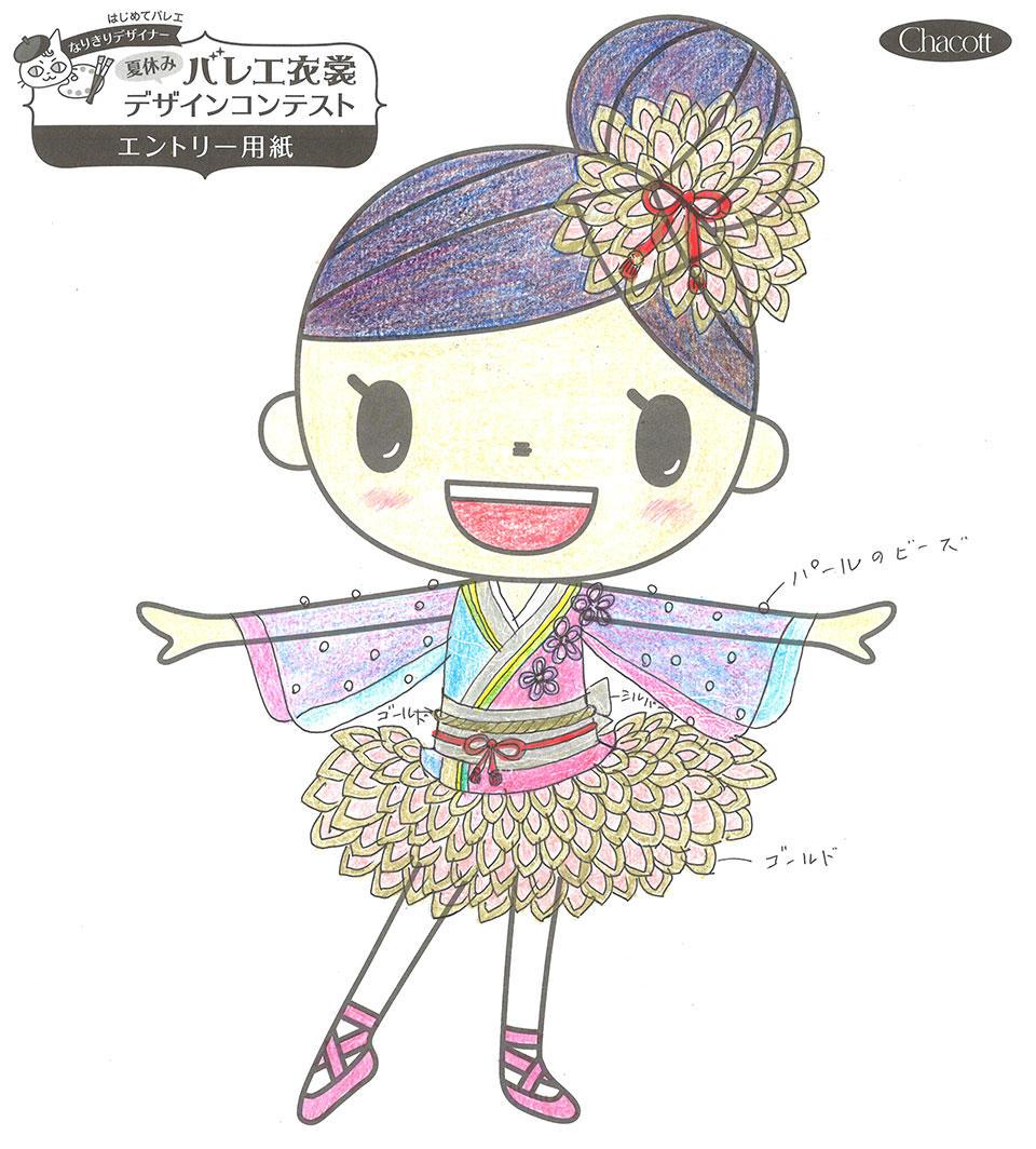 design_contest2018_kachidoki_018.jpg