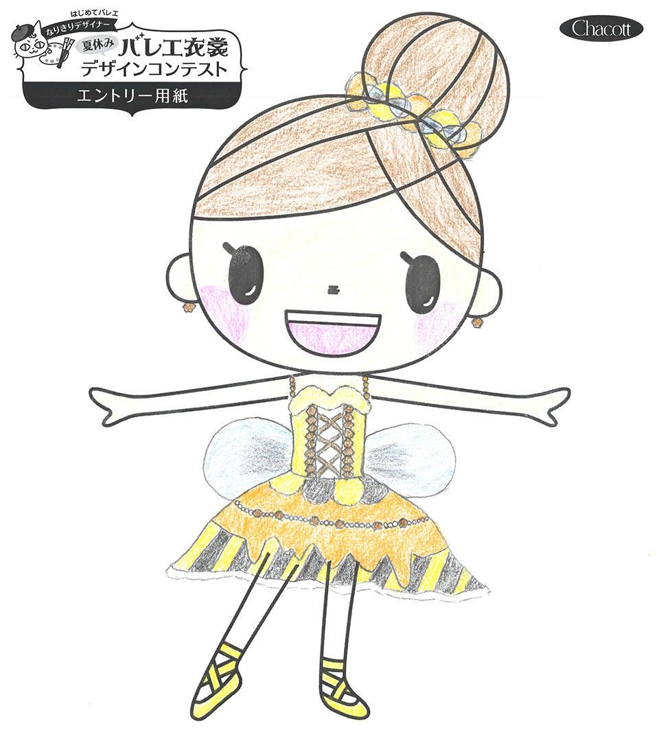 design_contest2018_kagoshima_011.jpg