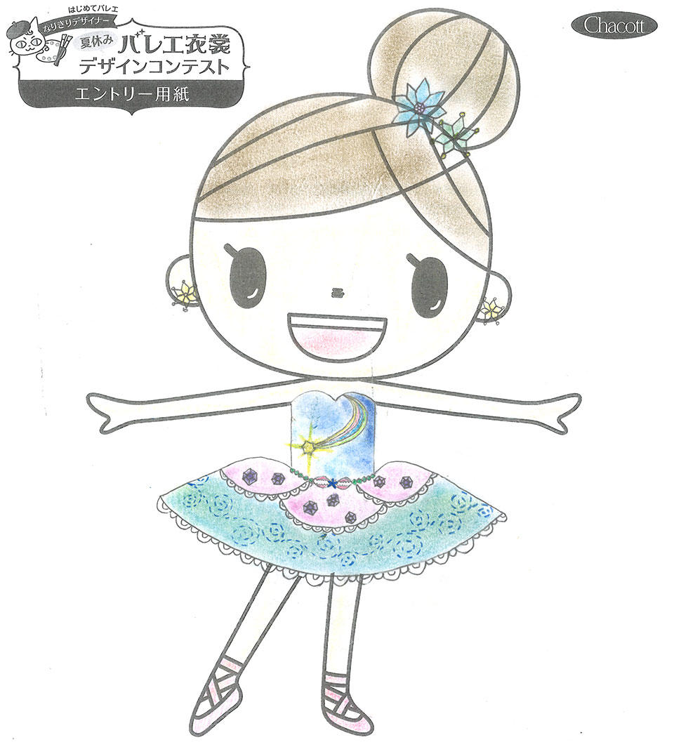 design_contest2018_kagoshima_017.jpg