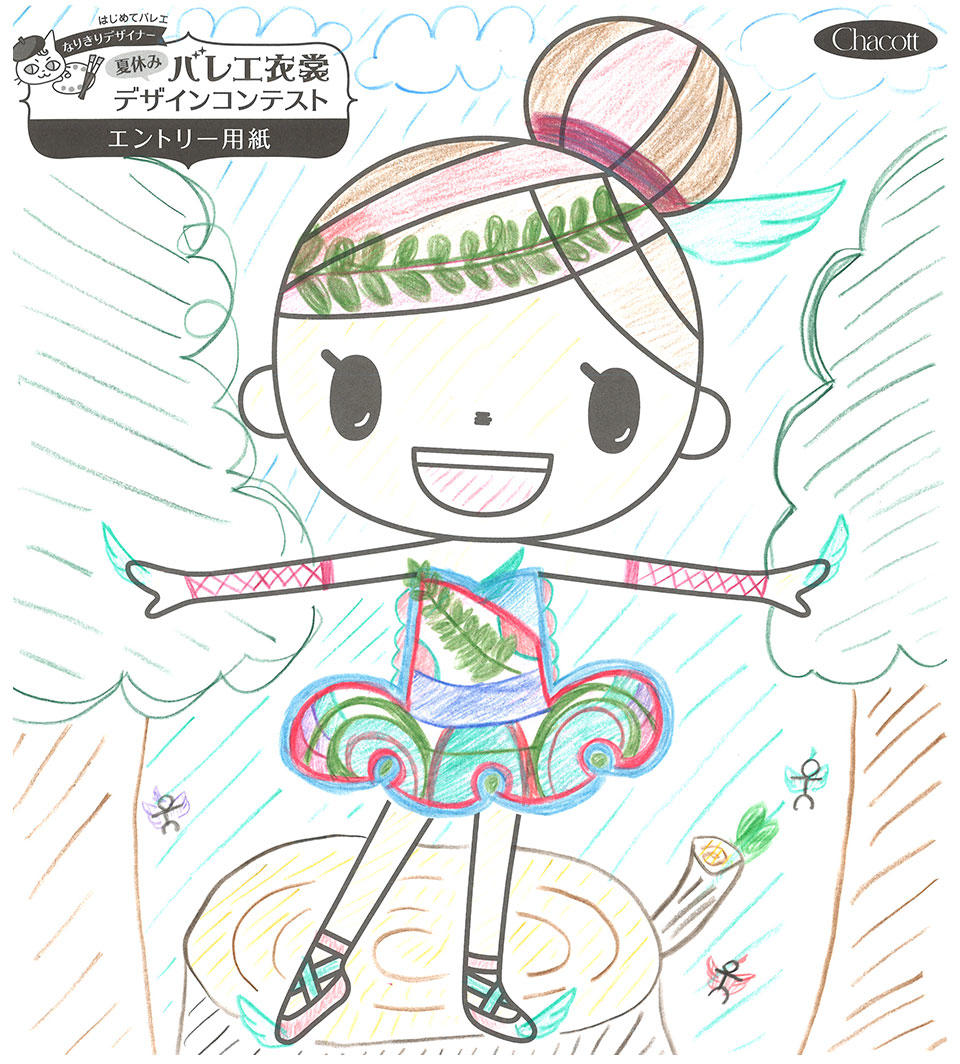 design_contest2018_kanazawa_011.jpg