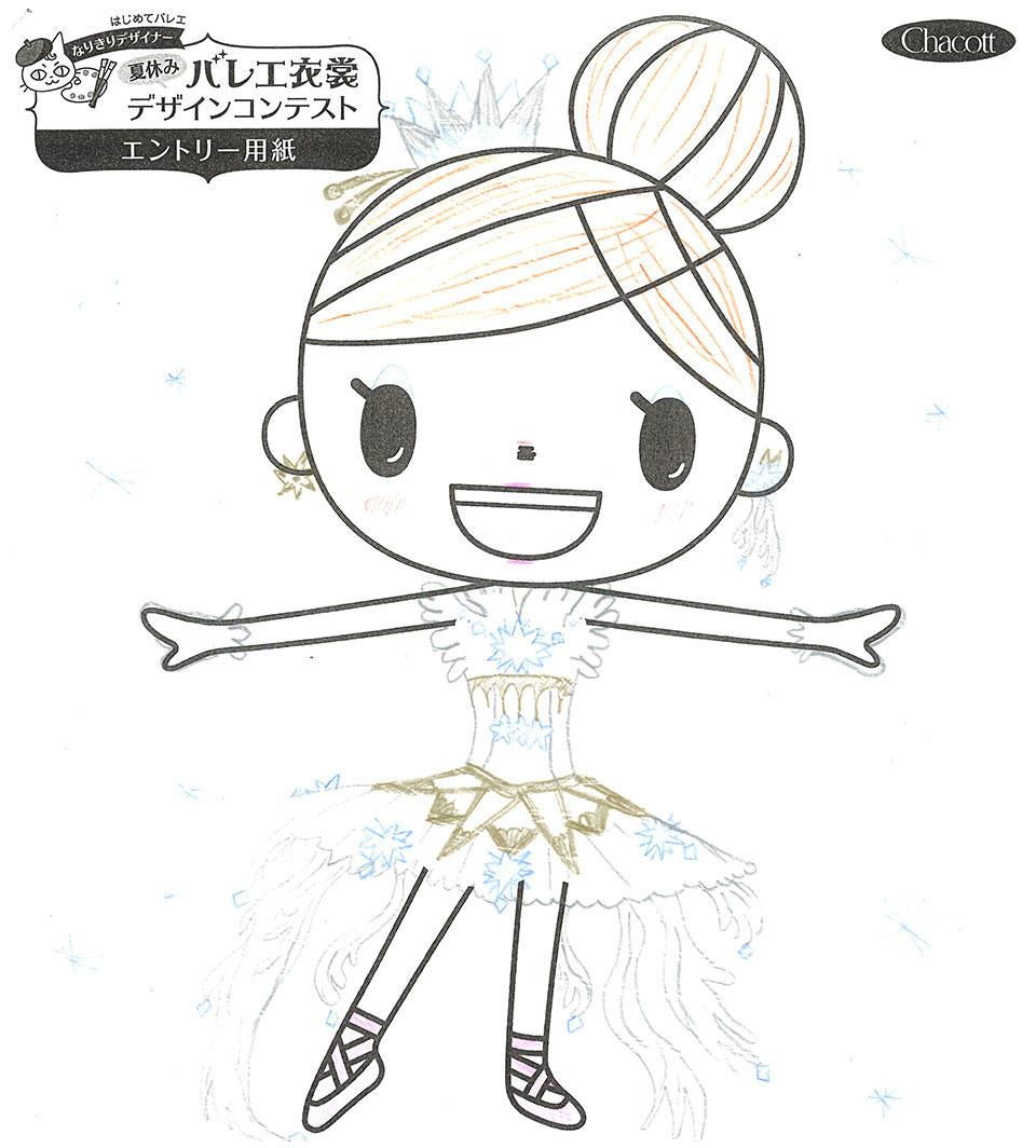 design_contest2018_kashiwa_022.jpg