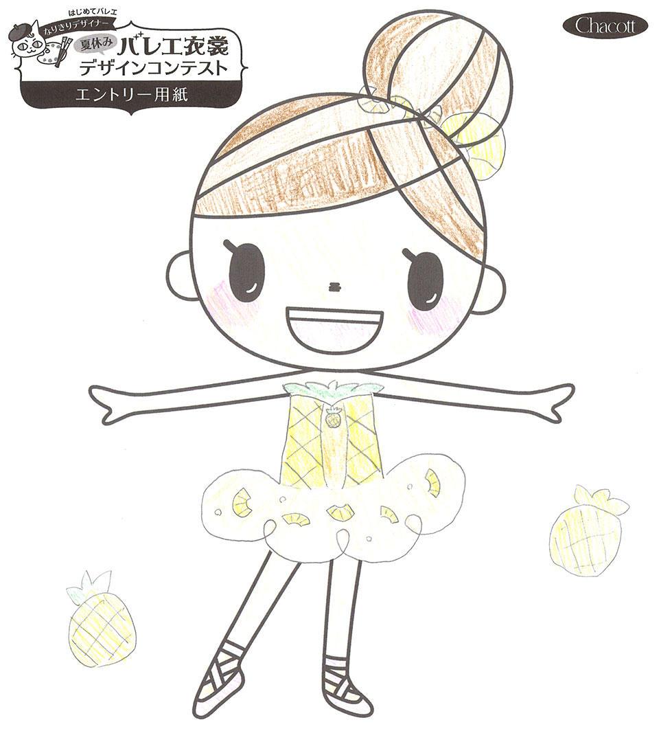 design_contest2018_kichijyoji_030.jpg
