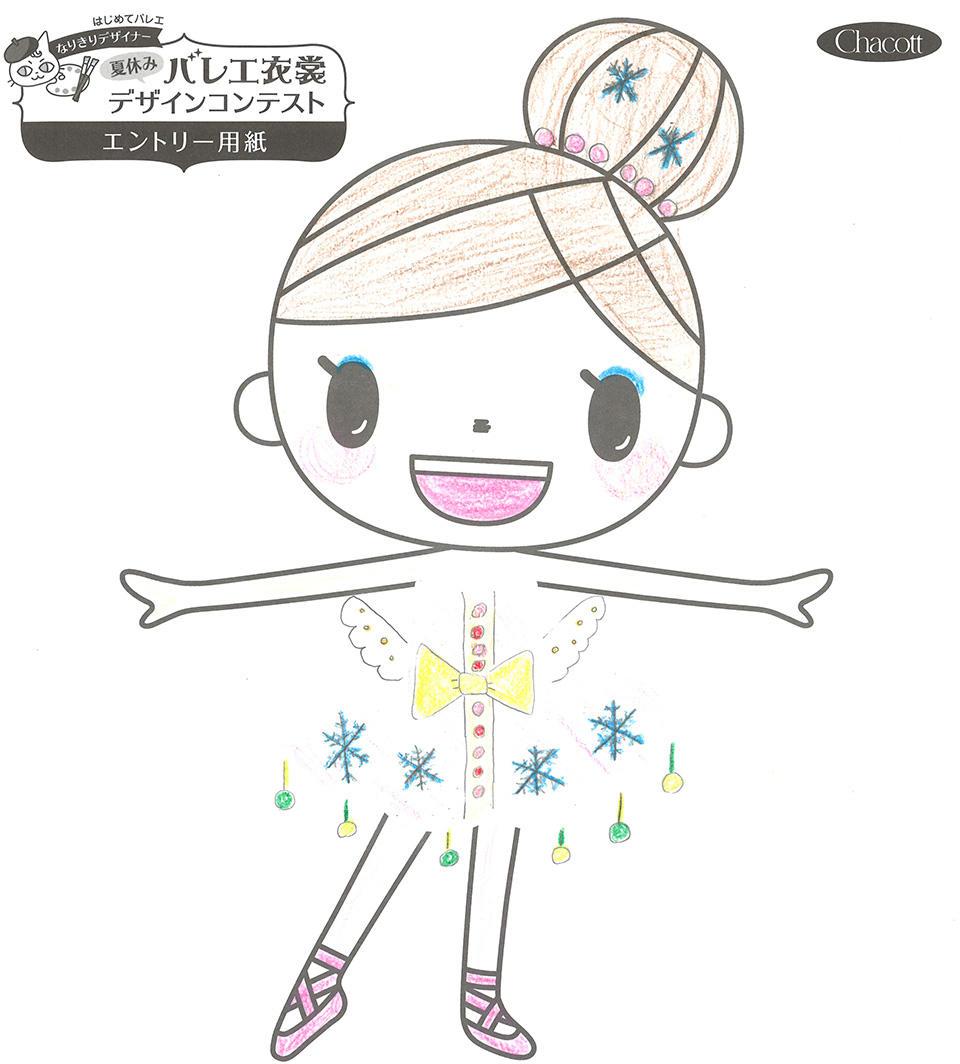 design_contest2018_matsuyama_004.jpg