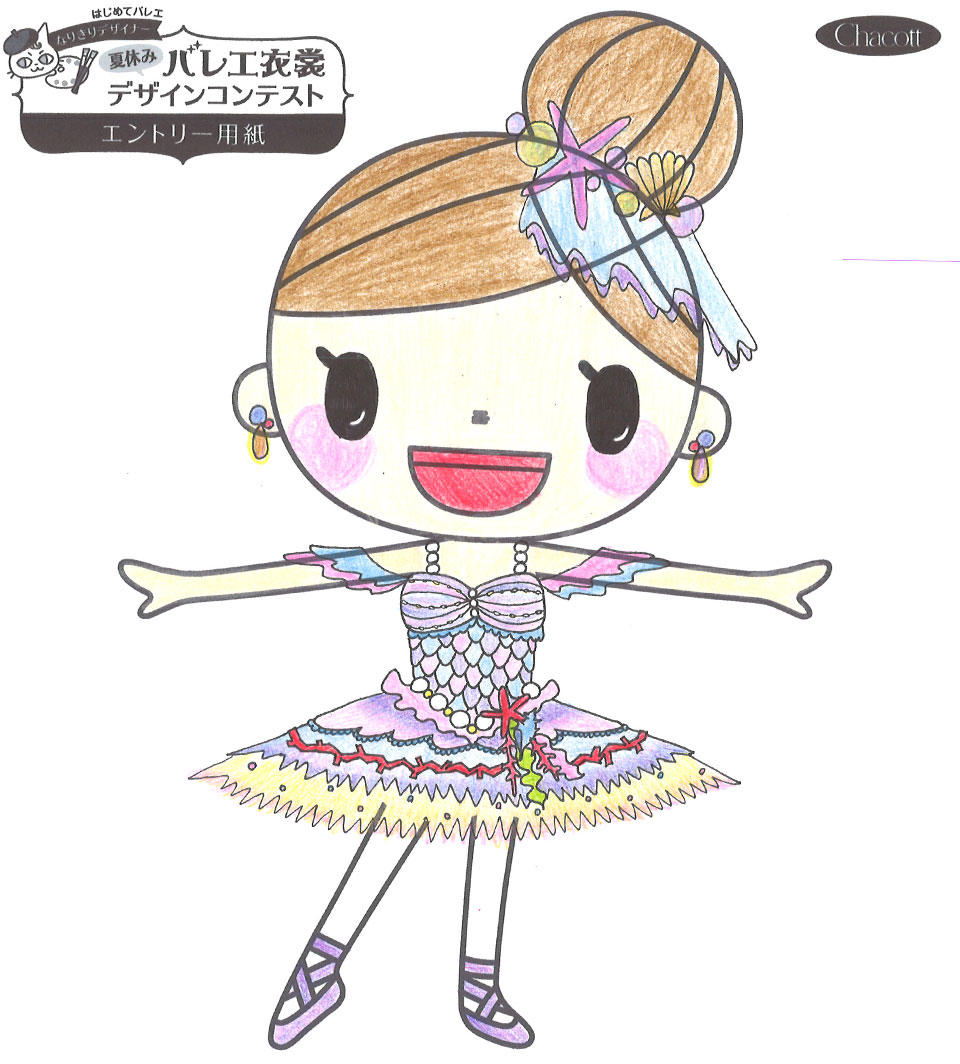 design_contest2018_shinjuku_039.jpg