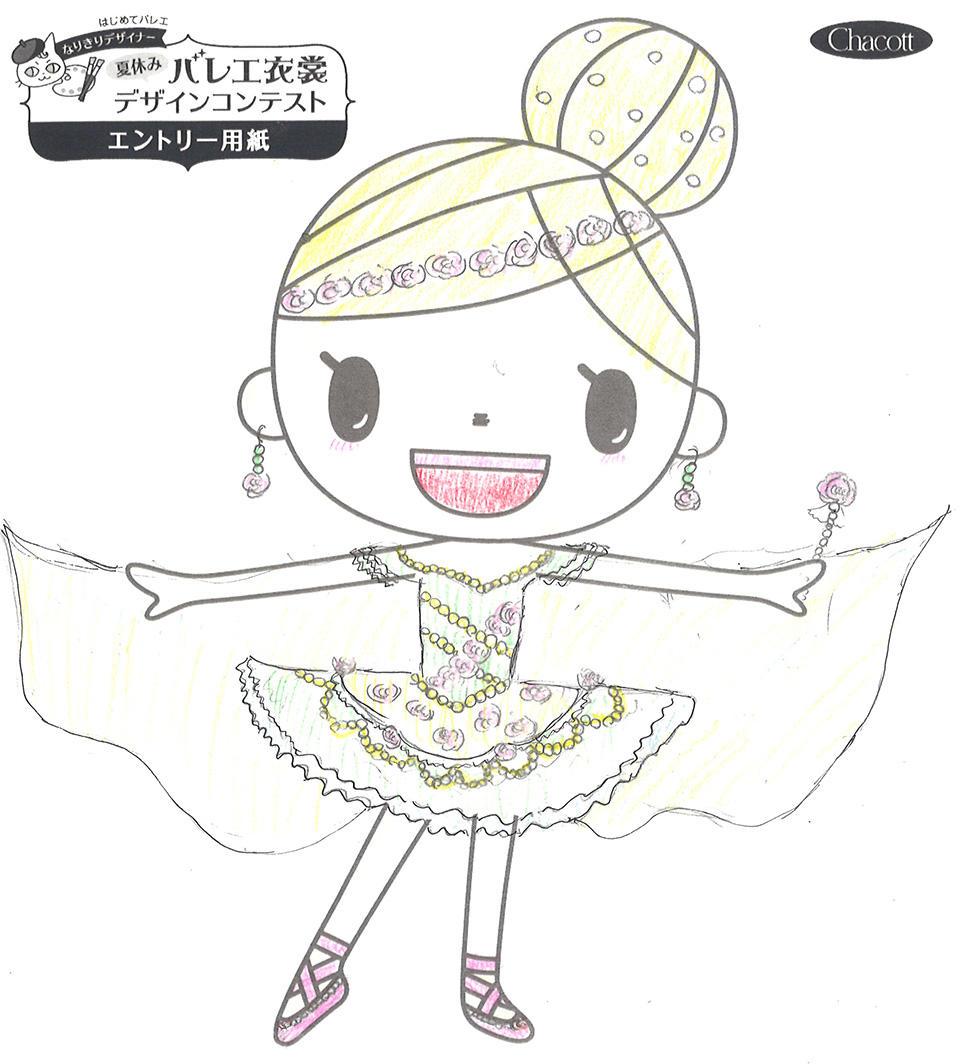 design_contest2018_shinjuku_062.jpg
