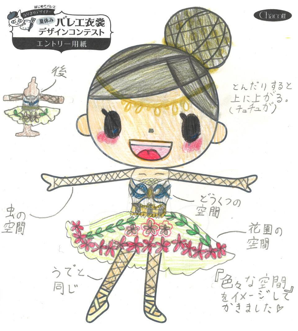 design_contest2018_shinsaibashi_038.jpg