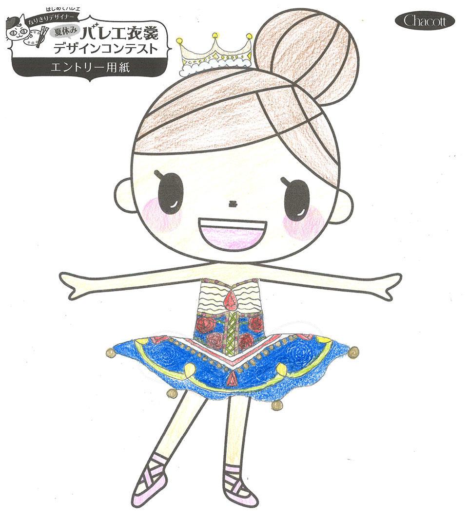 design_contest2018_shinsaibashi_073.jpg