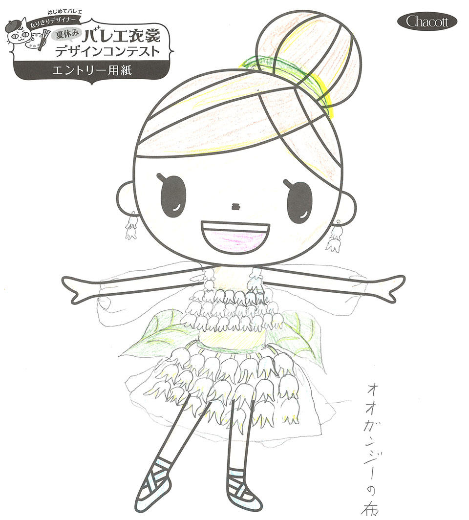 design_contest2018_shizuoka_016.jpg