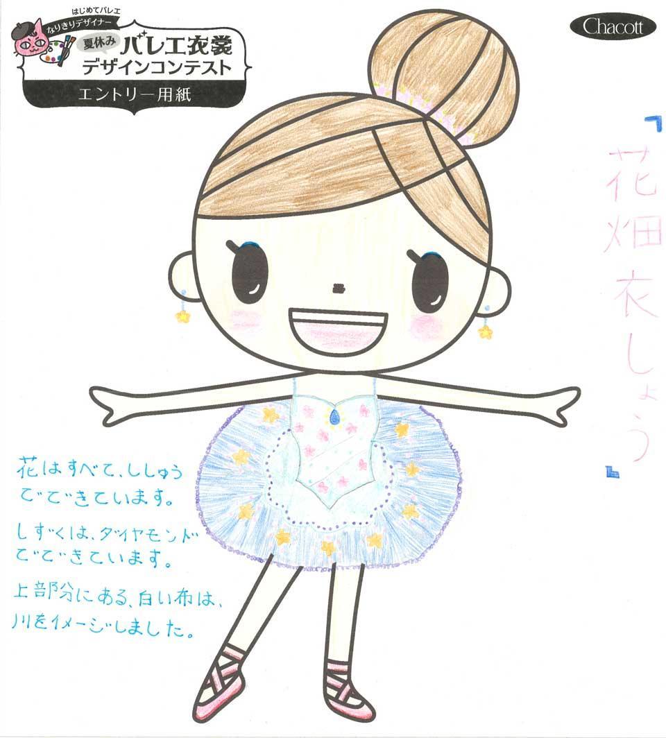 design_contest2018_umeda_021.jpg