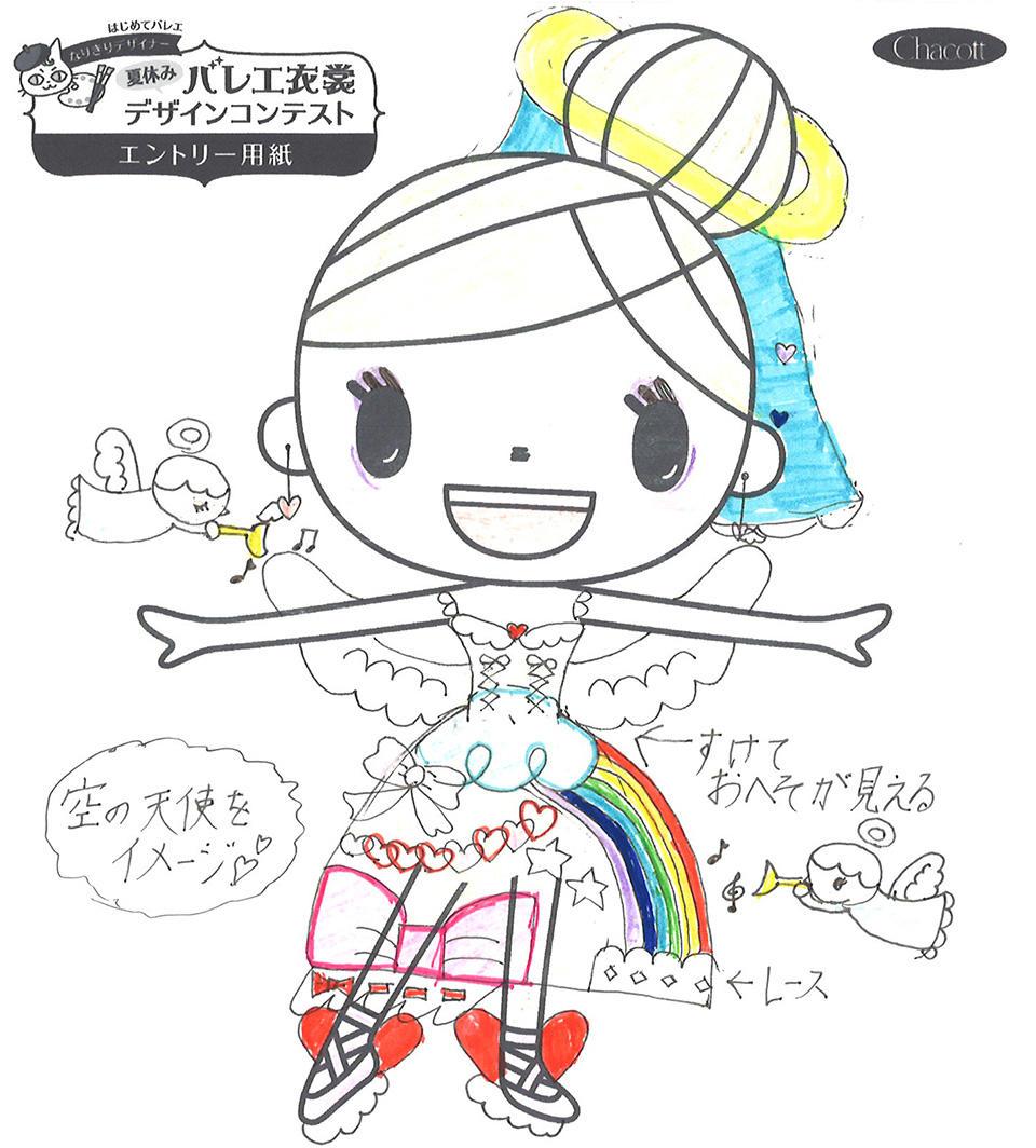 design2019_kanazawa_026.jpg