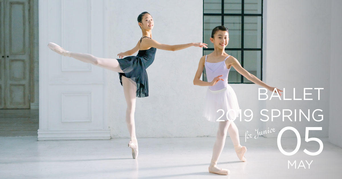 ballet_junior_item_201905_1218.jpg