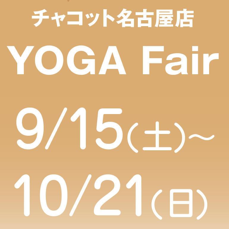 eye_nagoya_yogafair_180904.jpg