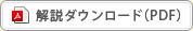 first_ballet_1minit_pdf_btn.jpg