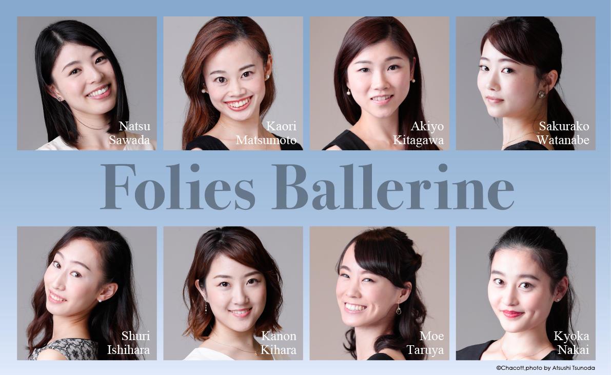 foliesballerine_b1_180702.jpg