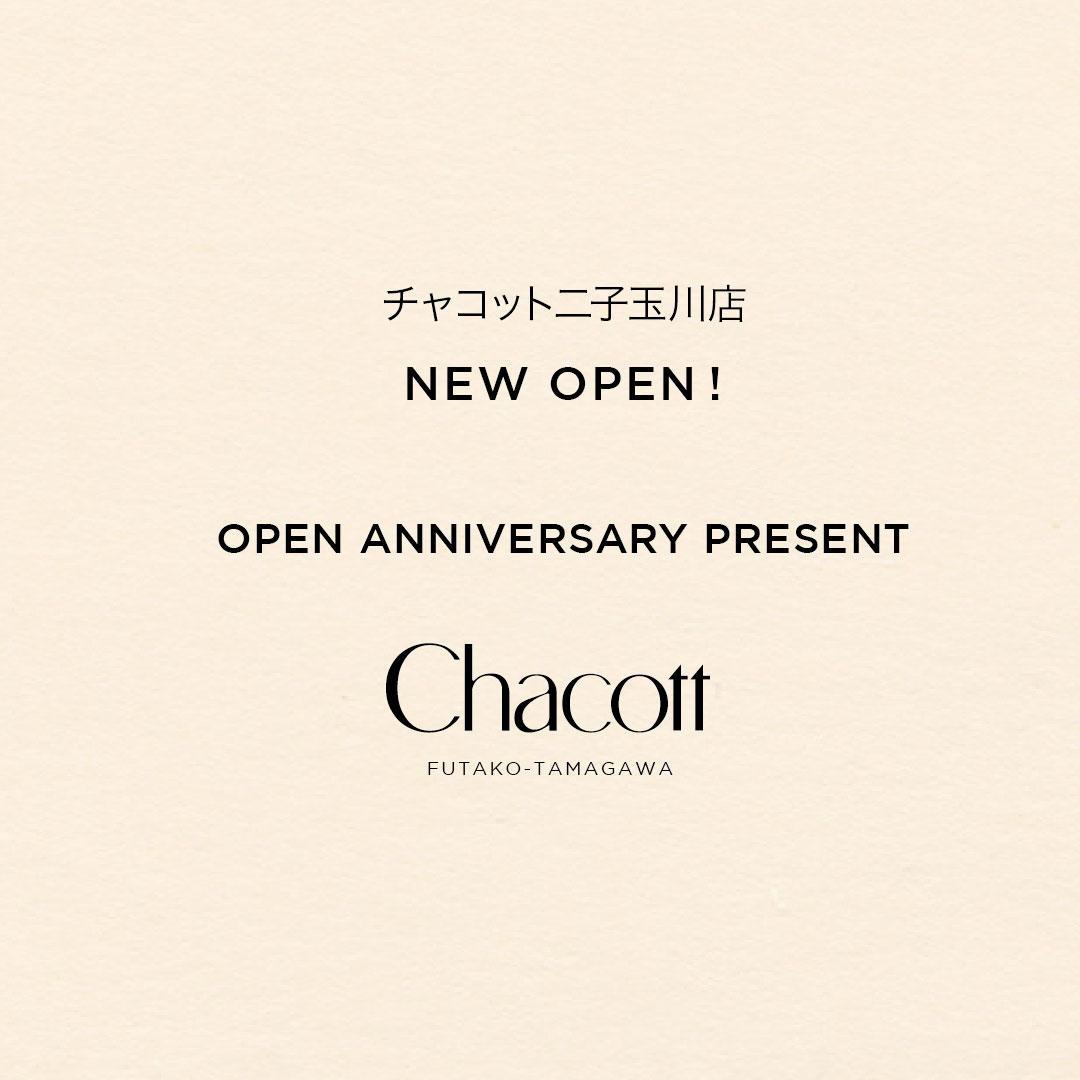 futakotamagawa_anniversary_present_picture.jpg