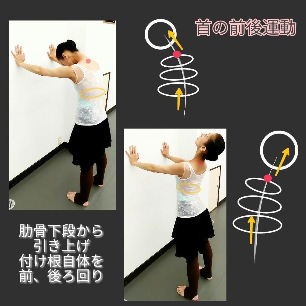 karada38_006.jpg