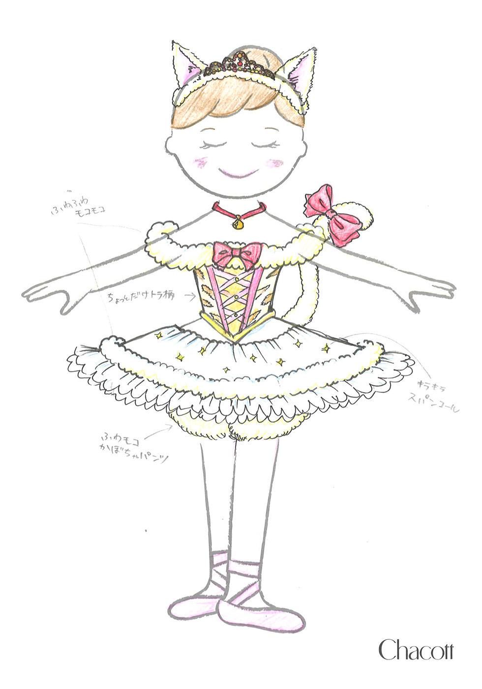 kashiwa_costume_design_2020_085.jpg