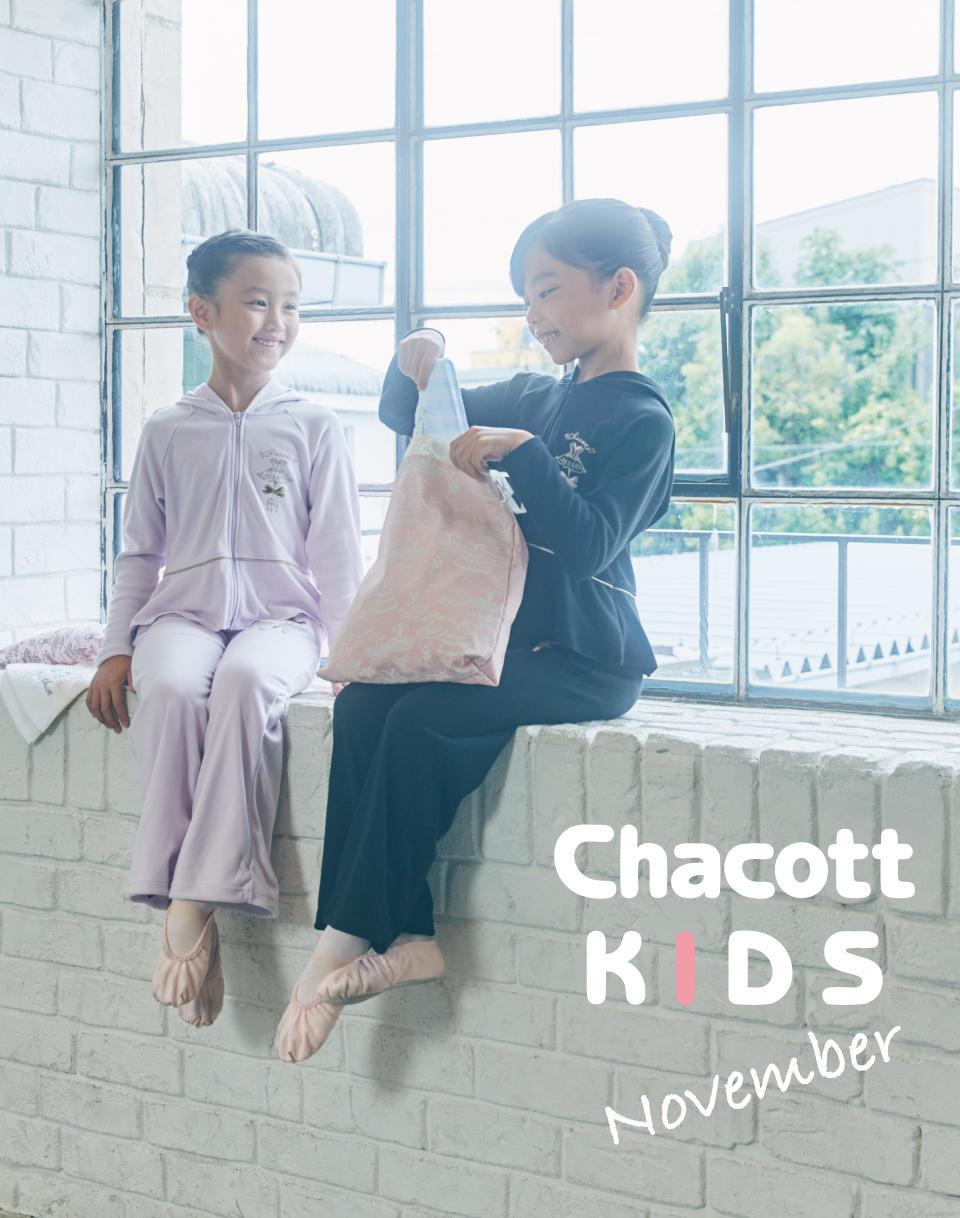 kids-960_1218.jpg