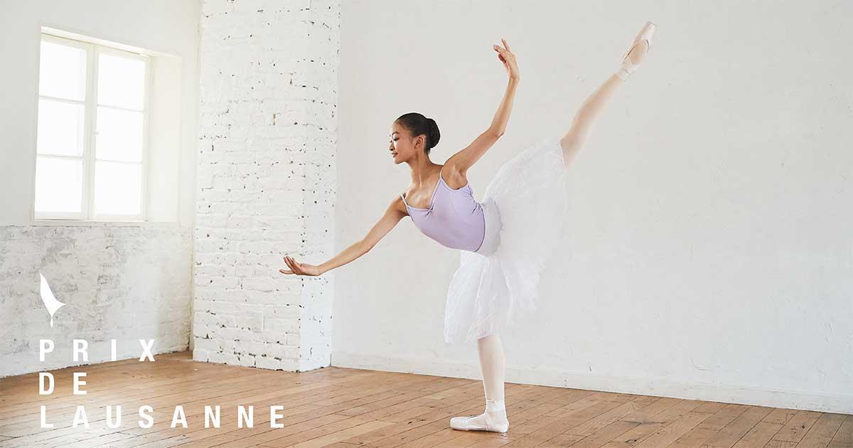 ローザンヌ 国際 バレエ コンクール 2020