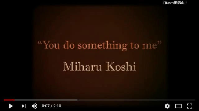 miharukoshi_youdosomethingtorme_video.jpg