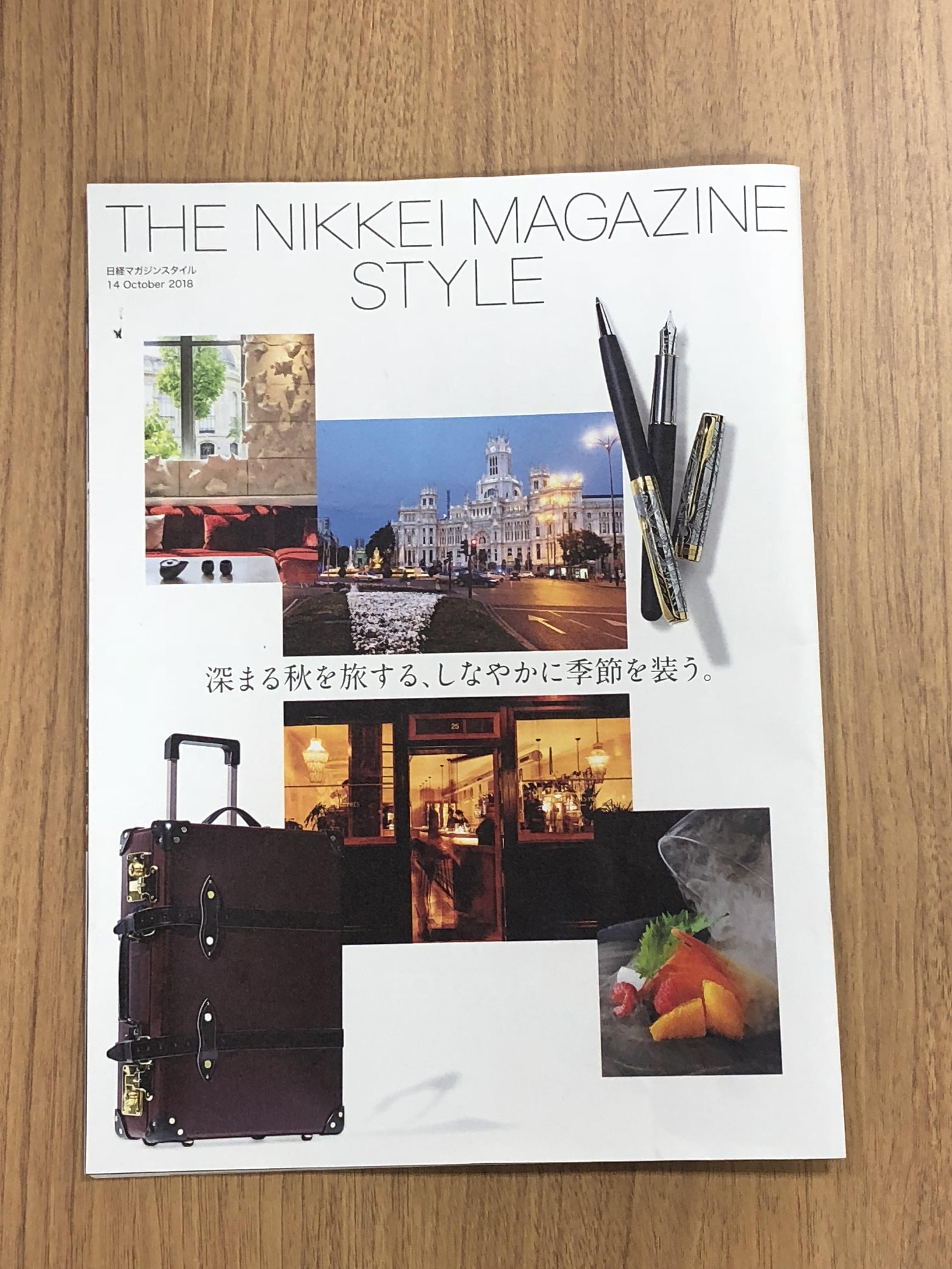 nikkeimagazinestyle_201810.JPG