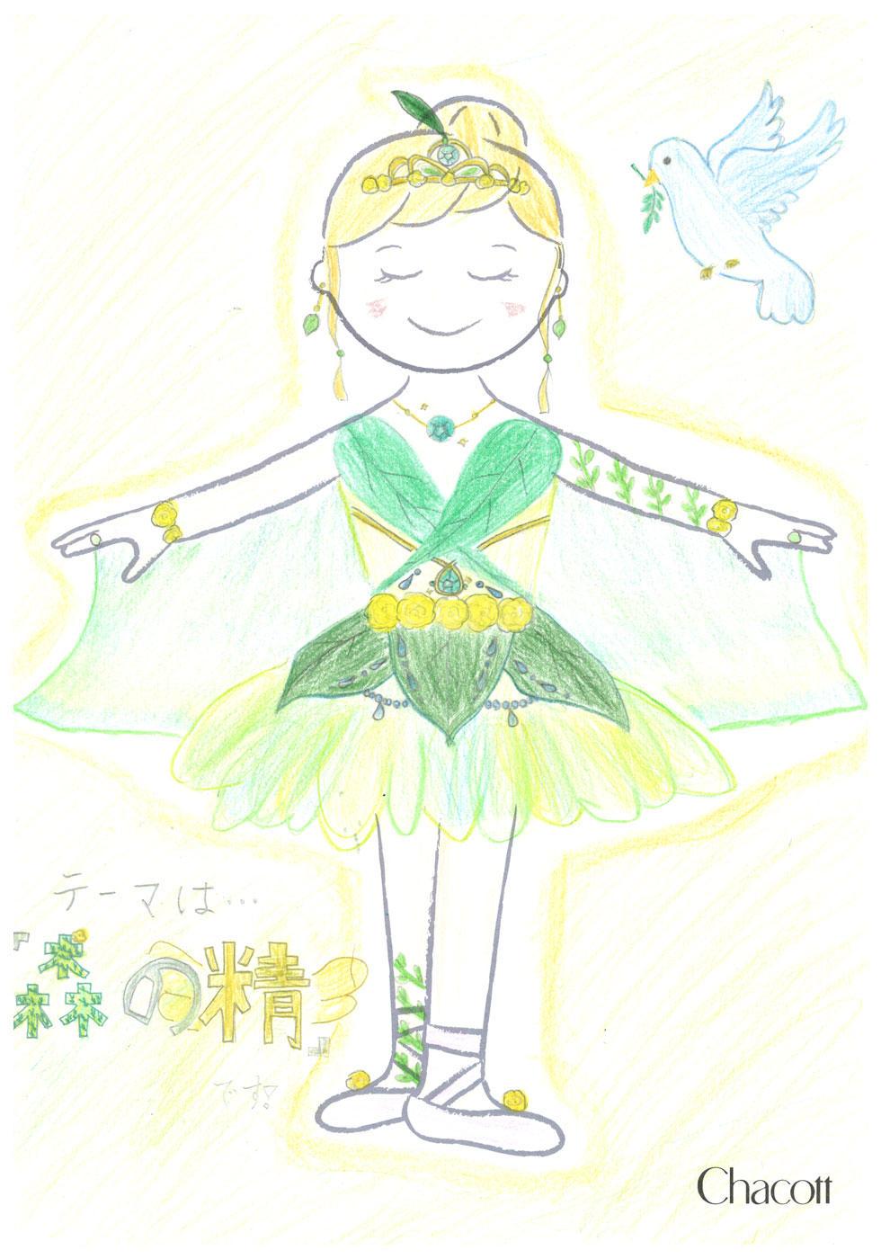 nishinomiya_costume_design_2020_005.jpg