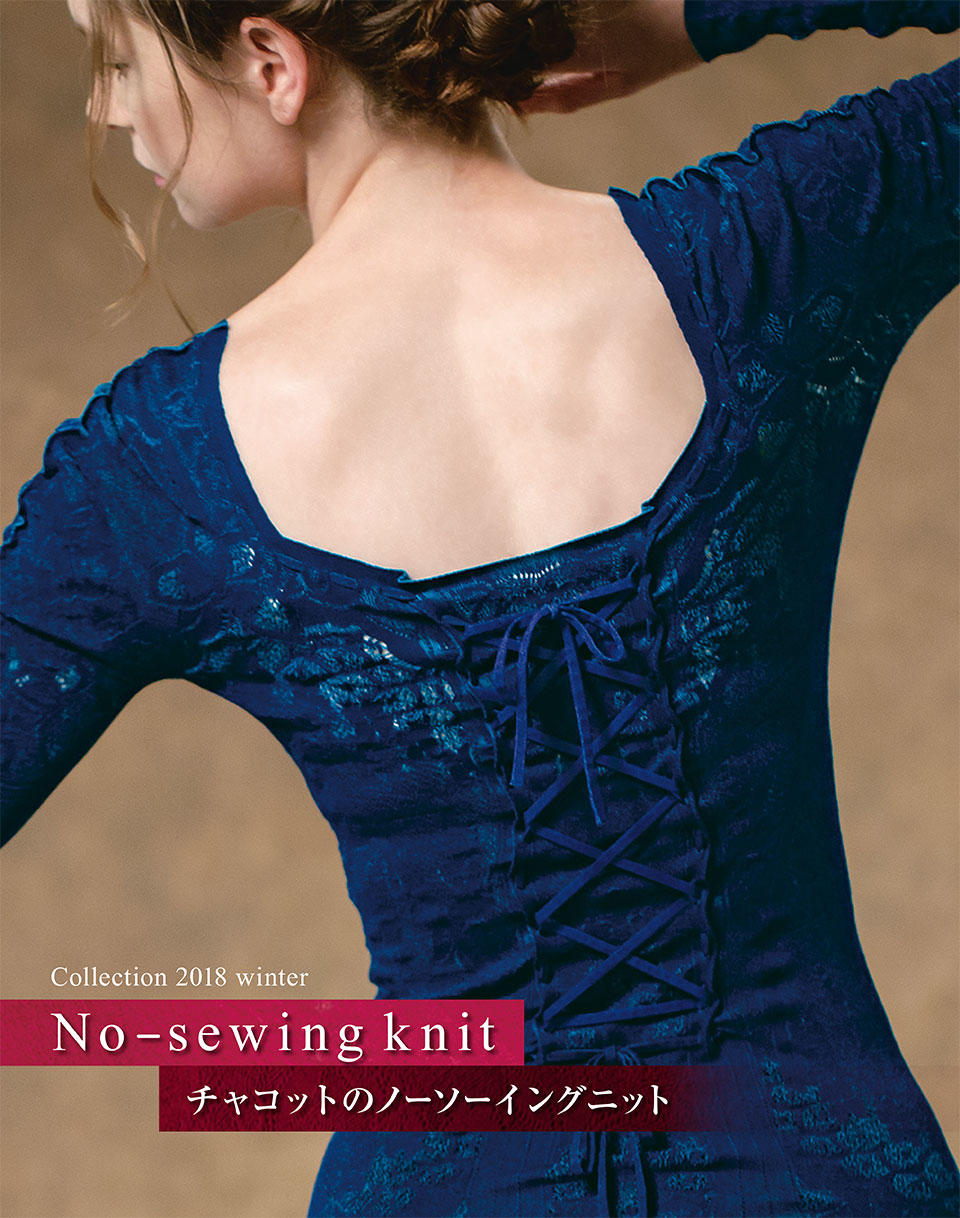 no-sewing_nit2018w_960.jpg