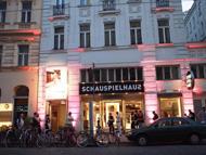 「8:tension」など実験的な公演の会場となったShauspielhaus前