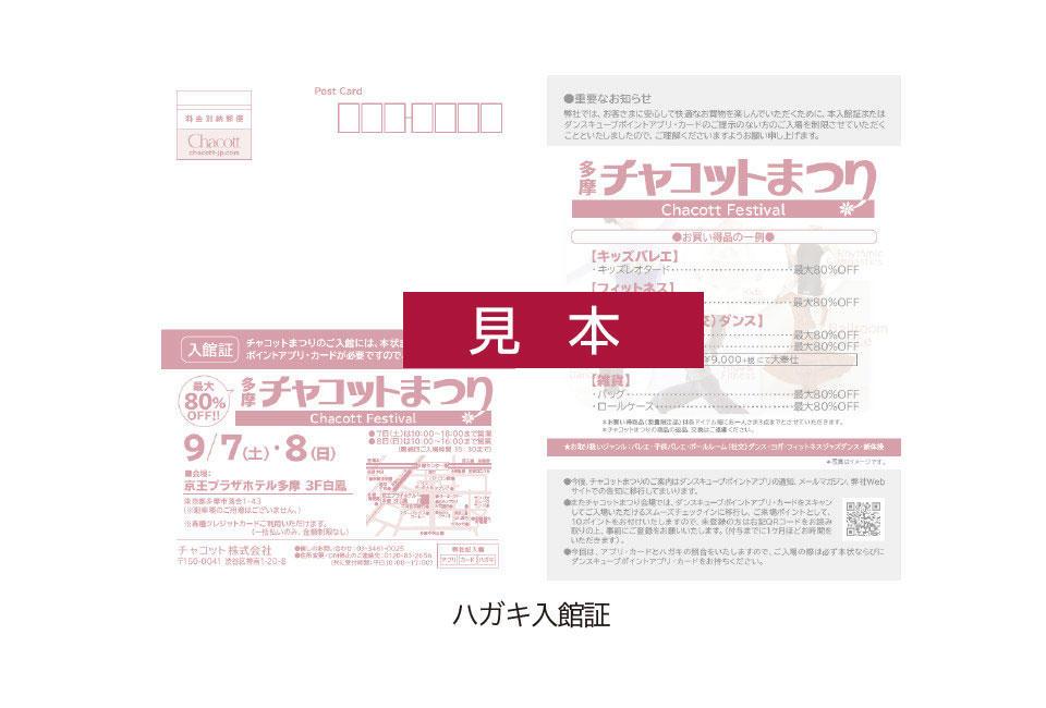 postcard_002.jpg