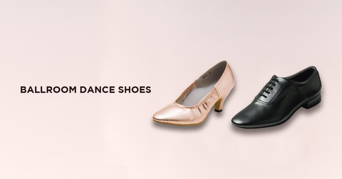 shoes2_1200_630.jpg