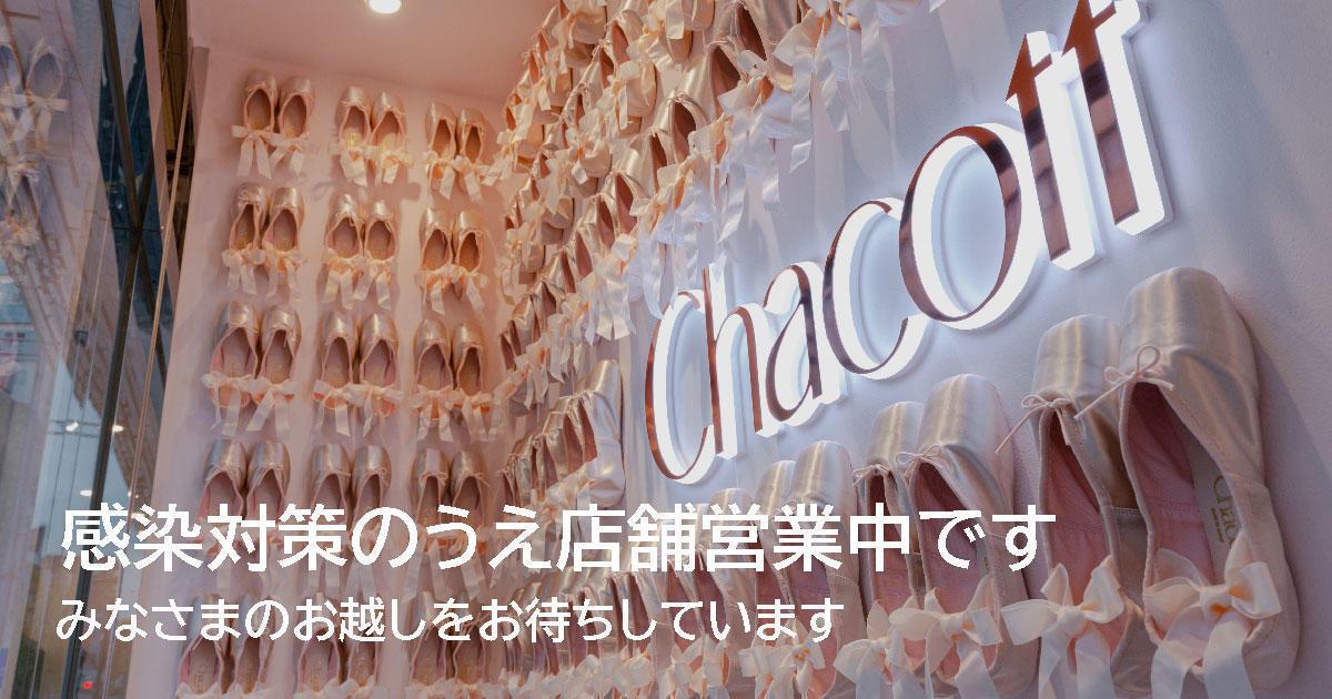 shop_kansen02.jpg